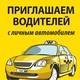 СУПРА Таксопарк
